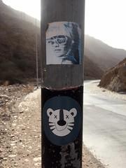 Mr. Fahrenheit, Muscat, Oman (steckandose.gallery) Tags: urbanart stickerstickerporn installation hyper stencilgraffiti pasteup streetarturbanartart super muscatomansultanateofomanmiddleeast mrfahrenheit streetart hyperhyper steckandosegallery mfhmrfahrenheitmrfahrenheitursopornobabysoloshow muscatomanmissleiteeast streetartlondon art sticker 2017 cigarcoffeeyesursopornobaby mfh graffiti stencil ursopornobabyursopornopornobaby funk steckandose