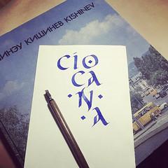 Anglų lietuvių žodynas. Žodis capital of moldova reiškia moldovos sostinė lietuviškai.