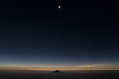 Silence (Rebecca Haranczak) Tags: aerial eclipse landscape astro sun moon solareclipse2017 mountain mtjefferson flying color sony a7r gmaster oregon pnw