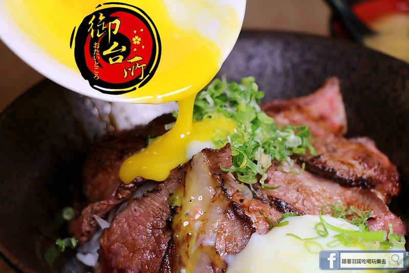 御台所日式輕食早午餐32