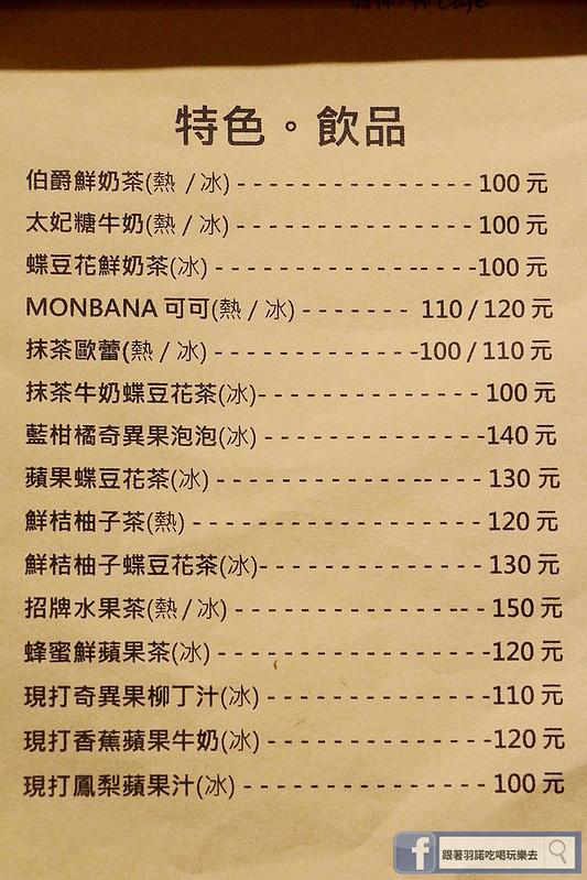 翁林 林cafe87