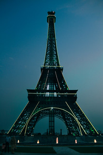 Eiffel Tower in the evening, Bahria Town Lahore, Pakistan! #EiffelTower #BahriaTown #Lahore
