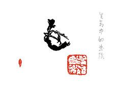 Calligraphie à la feuille de Oolong 11