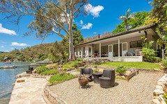 29 Deepwater Estate, Woronora NSW