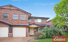 10a Baron Close, Kings Langley NSW