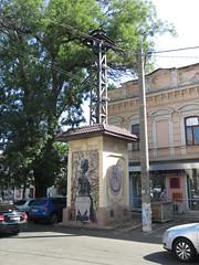 Streetart in Odessa (kalevkevad) Tags: flickr odessa odesa ukraine streetart street urban public art graffiti