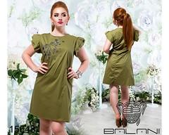 Летнее платье до колена с бантиком на груди из стразов большого размера темно-оливковое (arrkareeta) Tags: