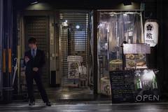 Open (karinavera) Tags: city night photography urban ilcea7m2 japan street mobilephone kyoto people open