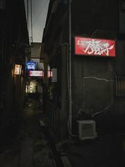 Sakurazaka. Okinawa (H.L.Tam) Tags: 那霸 japan people 沖繩 iphone iphoneography japanese life 桜坂 sketchbook naha street documentary streetphotography iphone8plus okinawa photodocumentary
