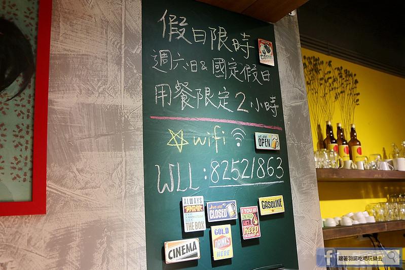 翁林 林cafe08