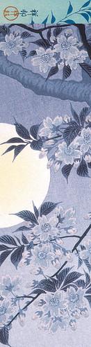 9404-Marque-pages // 19x5cm // Cerisier