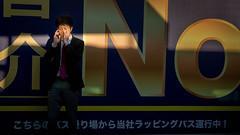 No (g.m.kennedy) Tags: commute shibuya japan tokyo despair