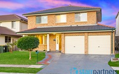 9 Keturah Close, Glenwood NSW
