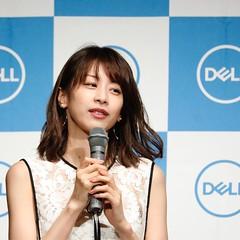 この表情、良いなと思った。デルの親戚品発表イベントにて。 #加藤綾子 #デルアンバサダー