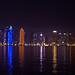Christmas in Doha, Qatar