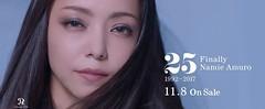 安室奈美恵 画像9