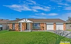 10 Gracelands drive, Quakers Hill NSW