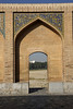 371. View Through An Arch, Khaju Bridge, Esfahan, Iran (Jay Ramji's Travels) Tags: iran middleeast esfahan isfahan persian persia pārsa khajubridge arch brickwork