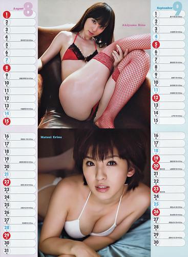 EN TAME 2009.12 Calendar 08