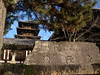Houryu-ji (toshto) Tags: 法隆寺 斑鳩 奈良 仏教 寺院 世界遺産 国宝 聖徳太子 世界最古の木造建築 horyuji ikaruga nara japan buddhism temple worldheritage nationaltreasure princeshotoku theoldestwoodenconstructionintheworld