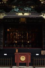 Myougi02 (SeiSATOTSU) Tags: 群馬 神社 妙義神社