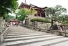 DSC_4446 (_emilyho) Tags: kyoto japan kiyomizu kiyomizudera travel vacation