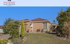 4B Kylie Way, Casula NSW
