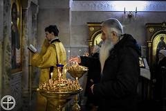 Божественная литургия в Неделю 21-ю по Пятидесятнице
