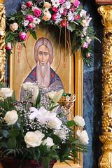 Преподобного Сергия (1)