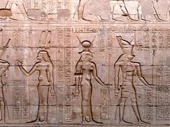 Egypt. Edfu. Temple. 2017 (hajomu) Tags: egypt nil