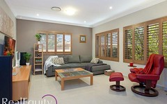 7/19-23 Central Avenue, Chipping Norton NSW