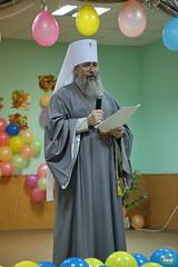 46. 150-летний юбилей Долинской школы