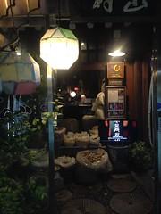 Korea - Insadong (Sanchon Restaurant)  103 (The Subcultured Traveler) Tags: iphonepics korea seoul insadong namdemeun dmz hongdae heyri sinchon travel asia backpacker subculturedtraveler