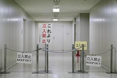 Full Power Stop (Takashi REDUX) Tags: nikon d600 afsnikkor85mmf18g tokyometropolitangovernmentbuilding tokyo japan