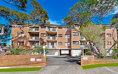 16/12-18 Lane Cove Road, Ryde NSW