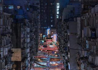 Temple Street evening