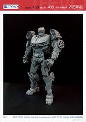 20171031173211 (capcomkai) Tags: tlk hotrod transformers tftlk tfevo thirdparty autobot 熱破 變形金剛 最終騎士 最後的騎士王 汽車人
