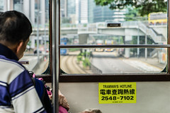 Hotline - Hongkong 92/188 (*Capture the Moment*) Tags: 2017 fotowalk hausmädchen hongkong housemates menschen people sonntag sonya7m2 sonya7mii sonya7mark2 sonya7ii sonyfe2470mmf4zaoss sonyilce7m2 sunday