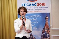 2017-10-24 EECAAC 238