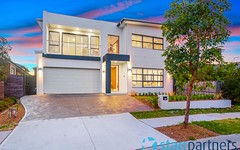 57 Turon Crescent, The Ponds NSW