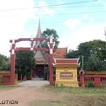 Kampong Thom Museum thumbnail