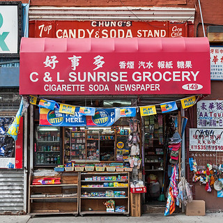 Chung's Candy & Soda Stand on the Lower East Side, NYC