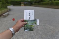 RITSURIN KOEN ,THE DAIMYO STROLLING GARDENS,JAPANESE GARDEN,SPECIAL PLACE OF SCENIC BEAUTY,17TH-18TH,MICHELIN GREEN GUIDE -☆☆☆,SHIKOKU,KAGAWA,JAPAN / 特別名勝 栗林公園、りつりんこうえん、江戸初期の回遊式大名庭園、文化財庭園、1625年讃岐国領主の生駒高俊によって造園、四国、こんぴら・讃岐うどんの香川県、高松市、讃岐富士、掬月亭と日暮亭は二蝶 (七福神) Tags: ritsuringarden specialplaceofscenicbeauty daimyostrollinggarden 17th18th traditionaljapanesegarden takatoshiikoma sanuki feudallord matsudairafamilysvilla michelingreenguide3stars kikugetsutei higurashitei sanukimingeikan shokoshoreikan oteuenomatsu tsurukamematsu neagarikashi hakomatsu hyakkaenato hokko mikaerijishi seiko sekiheki kyuhigurashitei okedoinotaki hobiu neagarigoyomatsu shofuda nanko fugan engetsukyo fukiage hiraiho koriheekujunoto kobusha fuyoho fuyosho gunochi hanashobuen kamoba ritsurincho takamatsu kagawa shikoku mtshiun 13artificialhills 6ponds ippoikei historicsites traditionally landscape jpnsmostbeautifulgardens teapavilion gardenpaths gloriouspinetrees superbcultualasset hanazanotei satsukitei fukiagetei komatsutei ritsurinann jpn japan thetalllandscapedhill theninestorypagoda kitarihee 1000lotuses 4000irises onesteponescenery commerceandindustrypromotionhall sanukiudon isamunoguchi kotohiragushrine konpira kanamaruza