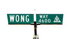 so wong so white (fe2cruz) Tags: wongway streetsign green riverside ca california socal southerncalifornia