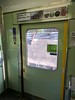 IMG_20170811_163633 (Sweet One) Tags: randen lightrail kyoto japan