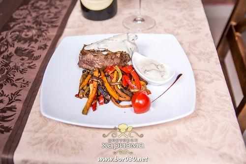 Harizma Hrana