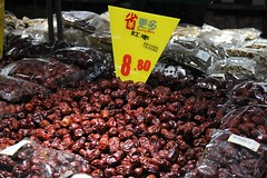 Shanghai, China (AndreyFilippov.com) Tags: shanghai china market beijing asia food travel street people city night traditional chinese east capital wangfujing asian destinations tourism vendors exotic cook shop editorial famous culture snacks urban tourist shopping markets outdoor eat architecture lifestyle walking 2016