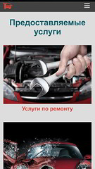 automaster.kharkov.ua-11