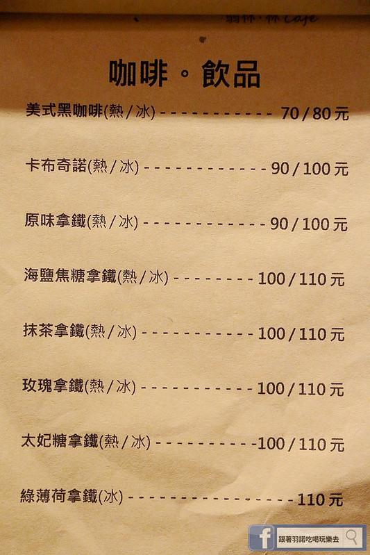 翁林 林cafe86