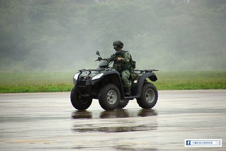 Special Force ATV